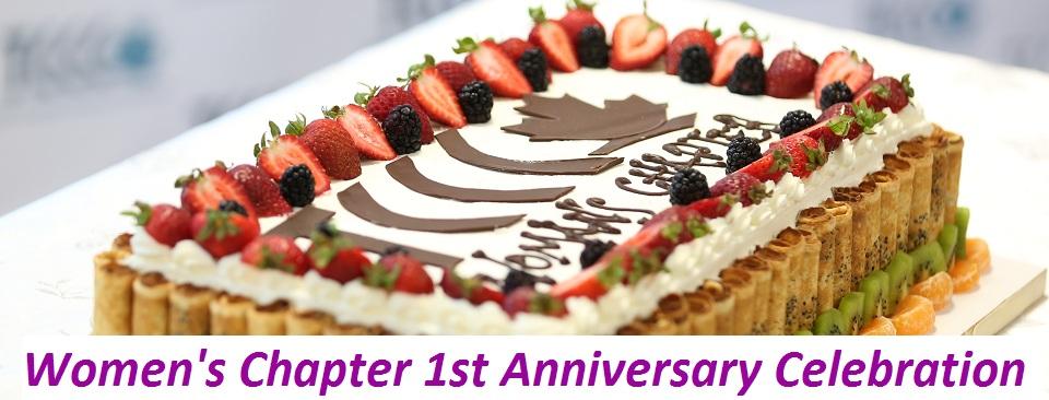 Women's Chapter 1st Anniversary Reception